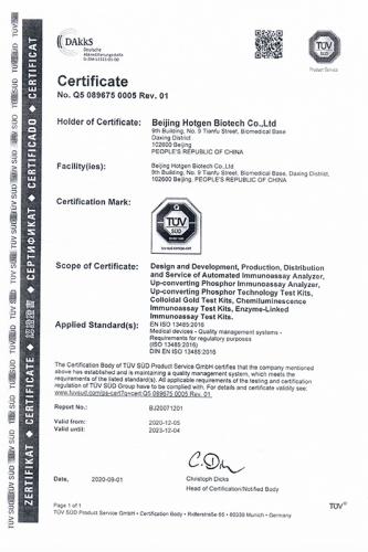 Coronaselbsttest_Antigentest_ISO_13485_New_Certificate.jpg